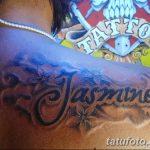 фото тату жасмин от 22.04.2018 №012 - tattoo jasmine - tatufoto.com