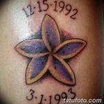 фото тату жасмин от 22.04.2018 №041 - tattoo jasmine - tatufoto.com