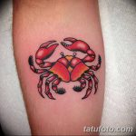 фото тату краб от 18.04.2018 №116 - tattoo crab - tatufoto.com