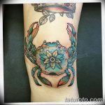 фото тату краб от 18.04.2018 №125 - tattoo crab - tatufoto.com