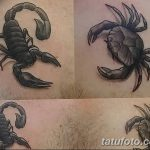 фото тату краб от 18.04.2018 №130 - tattoo crab - tatufoto.com