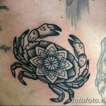 фото тату краб от 18.04.2018 №169 - tattoo crab - tatufoto.com