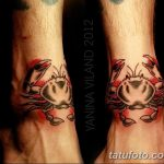 фото тату краб от 18.04.2018 №229 - tattoo crab - tatufoto.com
