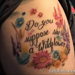фото тату цитаты от 18.04.2018 №003 - quote tattoos - tatufoto.com