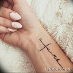 фото тату цитаты от 18.04.2018 №013 - quote tattoos - tatufoto.com