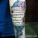 фото тату цитаты от 18.04.2018 №020 - quote tattoos - tatufoto.com
