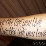 фото тату цитаты от 18.04.2018 №027 - quote tattoos - tatufoto.com