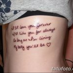 фото тату цитаты от 18.04.2018 №029 - quote tattoos - tatufoto.com