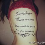 фото тату цитаты от 18.04.2018 №030 - quote tattoos - tatufoto.com
