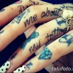 фото тату цитаты от 18.04.2018 №125 - quote tattoos - tatufoto.com