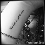 фото тату цитаты от 18.04.2018 №131 - quote tattoos - tatufoto.com