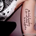 фото тату цитаты от 18.04.2018 №143 - quote tattoos - tatufoto.com