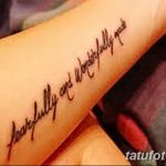 фото тату цитаты от 18.04.2018 №147 - quote tattoos - tatufoto.com