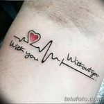 фото тату цитаты от 18.04.2018 №156 - quote tattoos - tatufoto.com