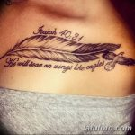 фото тату цитаты от 18.04.2018 №175 - quote tattoos - tatufoto.com