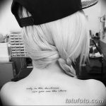 фото тату цитаты от 18.04.2018 №177 - quote tattoos - tatufoto.com