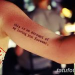 фото тату цитаты от 18.04.2018 №191 - quote tattoos - tatufoto.com