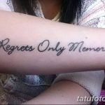 фото тату цитаты от 18.04.2018 №205 - quote tattoos - tatufoto.com