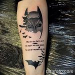 фото тату цитаты от 18.04.2018 №223 - quote tattoos - tatufoto.com
