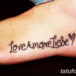 фото тату цитаты от 18.04.2018 №236 - quote tattoos - tatufoto.com