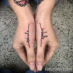 фото тату цитаты от 18.04.2018 №244 - quote tattoos - tatufoto.com