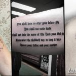 фото тату цитаты от 18.04.2018 №252 - quote tattoos - tatufoto.com