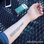 фото тату цитаты от 18.04.2018 №253 - quote tattoos - tatufoto.com
