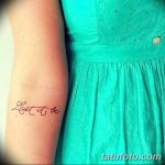 фото тату цитаты от 18.04.2018 №277 - quote tattoos - tatufoto.com