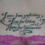 фото тату цитаты от 18.04.2018 №317 - quote tattoos - tatufoto.com