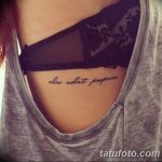 фото тату цитаты от 18.04.2018 №324 - quote tattoos - tatufoto.com