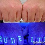фото ультрафиолетовые тату от 21.04.2018 №142 - ultraviolet tattoo - tatufoto.com