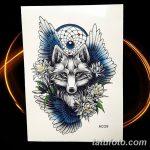 фото эскизы тату амулеты от 30.04.2018 №013 - sketches of tattoo amulets - tatufoto.com