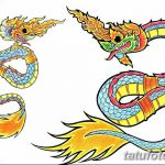 фото эскизы тату амулеты от 30.04.2018 №018 - sketches of tattoo amulets - tatufoto.com