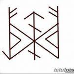 фото эскизы тату амулеты от 30.04.2018 №027 - sketches of tattoo amulets - tatufoto.com