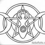 фото эскизы тату амулеты от 30.04.2018 №043 - sketches of tattoo amulets - tatufoto.com
