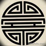 фото эскизы тату амулеты от 30.04.2018 №060 - sketches of tattoo amulets - tatufoto.com