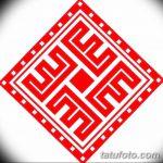 фото эскизы тату амулеты от 30.04.2018 №088 - sketches of tattoo amulets - tatufoto.com