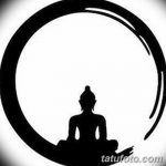 фото эскизы тату амулеты от 30.04.2018 №106 - sketches of tattoo amulets - tatufoto.com