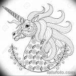 фото эскизы тату амулеты от 30.04.2018 №151 - sketches of tattoo amulets - tatufoto.com