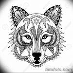 фото эскизы тату амулеты от 30.04.2018 №153 - sketches of tattoo amulets - tatufoto.com