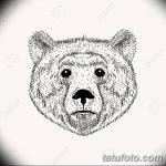 фото эскизы тату амулеты от 30.04.2018 №532 - sketches of tattoo amulets - tatufoto.com 347345 345734 457 5734
