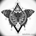 фото эскизы тату амулеты от 30.04.2018 №191 - sketches of tattoo amulets - tatufoto.com