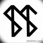 фото эскизы тату амулеты от 30.04.2018 №192 - sketches of tattoo amulets - tatufoto.com