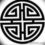 фото эскизы тату амулеты от 30.04.2018 №302 - sketches of tattoo amulets - tatufoto.com