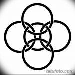 фото эскизы тату амулеты от 30.04.2018 №309 - sketches of tattoo amulets - tatufoto.com