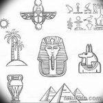 фото эскизы тату амулеты от 30.04.2018 №330 - sketches of tattoo amulets - tatufoto.com