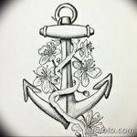 фото эскизы тату амулеты от 30.04.2018 №332 - sketches of tattoo amulets - tatufoto.com