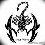 фото эскиз тату скорпион от 24.04.2018 №016 - sketch of a scorpion tattoo - tatufoto.com