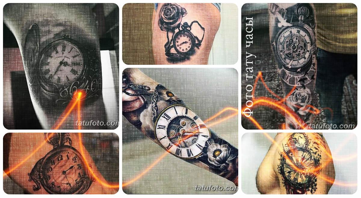 Фото тату часы - коллекция фото примеров рисунков готовых татуировок