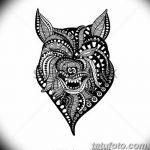 фото Мехенди волка от 05.05.2018 №022 - Mehendi the Wolf - tatufoto.com